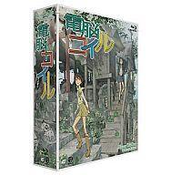 【中古】アニメBlu-ray Disc 電脳コイル Blu-ray Disc Box DIRECTOR'S EDITION[限定版]