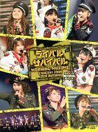 【中古】邦楽DVD MORNING MUSUME。CONCERT TOUR 2010 AUTUMN ライバル サバイバル ソロBOX