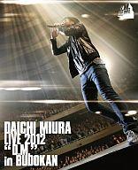 【中古】邦楽Blu-ray Disc 三浦大知 / DAICHI MIURA LIVE 2012「D.M.」in BUDOKAN[初回限定版]