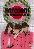 【中古】その他DVD Buono! DVD MAGAZINE Vol.11