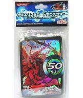 【中古】サプライ 遊戯王5D's デュエリストカードプロテクター(スリーブ) ブラック・ローズ・ドラゴン