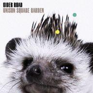 【中古】邦楽CD UNISON SQUARE GARDEN / CIDER ROAD[DVD付初回限定盤]