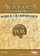 【中古】ボードゲーム アグリコラ:世界選手権デッキ 日本語版 (Agricola: World Championship Deck)【タイムセール】