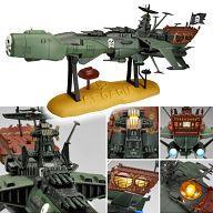 【中古】フィギュア 新世紀合金 アルカディア号 三番艦 「宇宙海賊キャプテンハーロック」