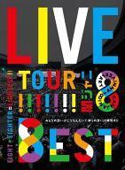 【中古】邦楽DVD 関ジャニ∞ / KANJANI∞ LIVE TOUR!! 8EST~みんなの想いはどうなんだい? 僕らの想いは無限大!!~[初回限定盤]