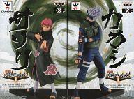 【中古】フィギュア 全2種セット 「NARUTO-ナルト-疾風伝」 DXFフィギュア~Shinobi Relations~4【タイムセール】