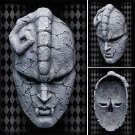 【中古】フィギュア 超像Artコレクション 石仮面 「ジョジョの奇妙な冒険」