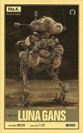 【中古】プラモデル 1/20 Pz.Spah 1124 ルナガンス 「Ma.K. マシーネンクリーガー」 [MK-036]