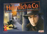 【中古】ボードゲーム アンダーカバー2 (Heimlich & Co) [日本語訳付き]