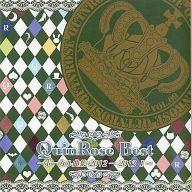 【中古】アニメ系CD QuinRose Best ~ボーカル曲集 2012-2013 I~
