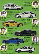 【中古】ミニカー 頭文字D 6台セット 「コミックトミカ vol.4」 [563631]