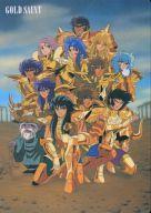 【中古】下敷き 黄金聖闘士 B5下敷き 「聖闘士星矢」【タイムセール】
