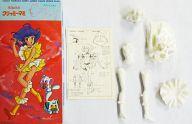 【中古】フィギュア クリィミーマミ 「魔法の天使クリィミーマミ」 ジャンボフィギュアシリーズNo.28 1/6 ガレージキット