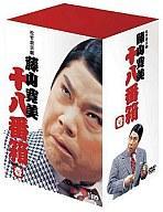 【中古】その他DVD 藤山寛美/藤山寛美 十八番箱 DVD-BOX(1)