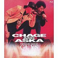 【中古】邦楽Blu-ray Disc CHAGE&ASKA/CONCERT MOVIE GUYS