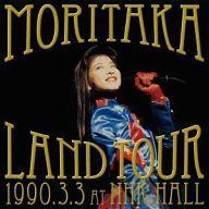 【中古】邦楽Blu-ray Disc 森高千里/森高ランド・ツアー1990.3.3 at NHKホール[5枚組完全生産限定盤BOX]