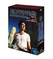 【中古】その他DVD J's Journey 滝沢秀明 南米縦断 4800km DVD BOX-ディレクターズカット・エディション-