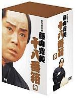 【中古】その他DVD 藤山寛美/藤山寛美 十八番箱 DVD-BOX(6枚組)(3)