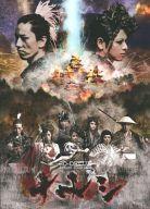【中古】その他DVD 30-DELUX Action Club MIX「ナナシ」
