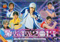 【中古】その他DVD ミュージカル テニスの王子様 10周年記念コンサート Dream Live 2013 ~The 10th Anniversary Special Edition~[初回限定版 Dream Box]