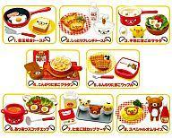 【中古】トレーディングフィギュア 全8種 リラックマたまごキッチン 「サンエックスシリーズ」【タイムセール】