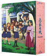 【中古】アニメBlu-ray Disc 大正野球娘。 Blu-ray BOX