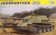 【中古】プラモデル 1/35 WW.II ドイツ軍 ヤークトパンター G2型(スマートキット) [CH6609]