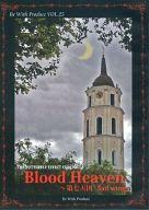 【中古】その他DVD Blood Heaven ~第七天国 Sad wings