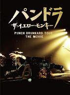 【中古】邦楽DVD THE YELLOW MONKEY / パンドラ ザ・イエロー・モンキー PUNCH DRUNKARD TOUR THE MOVIE[初回生産限定盤]