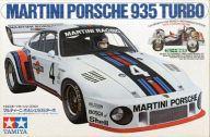 中古 プラモデル 1 24 マルティーニ ポルシェ No.1 935 モーターライズキット スポーツカーシリーズ 無料 24001 国内送料無料 ターボ
