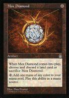 【中古】マジックザギャザリング/英語版/R/Stronghold(ストロングホールド)/アーティファクト [R] : Mox Diamond/モックス・ダイアモンド