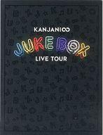 中古 パンフレット ライブ コンサート ≪パンフレット 新商品!新型 ≫ TOUR LIVE パンフ BOX 贈答品 関ジャニ∞ JUKE