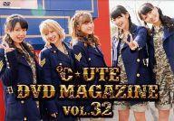 【中古】その他DVD ℃-ute DVD MAGAZINE Vol.32