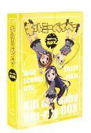 【中古】アニメBlu-ray Disc キルミーベイベー Blu-ray BOX [初回限定版]