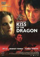 中古 洋画DVD キス オブ 通常版 新作 大人気 ザ ドラゴン 永遠の定番