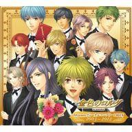 【中古】アニメ系CD 金色のコルダ 10yearsヴォーカルコンプリートBOX 2003~2012