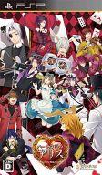 【中古】PSPソフト ハートの国のアリス Wonderful Twin World[通常版]