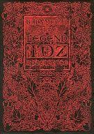 【中古】邦楽DVD BABYMETAL / LIVE LEGEND I、D、Z APOCALYPSE [完全限定生産盤]