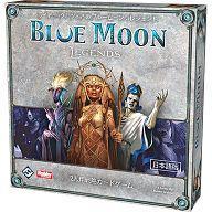 【中古】ボードゲーム ライナー・クニツィアのブルームーン:レジェンド 日本語版(BLUE MOON LEGENDS)