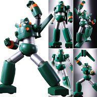【中古】フィギュア スーパーロボット超合金 超電導カンタム・ロボ 「クレヨンしんちゃん」