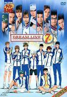 【中古】その他DVD 不備有)ミュージカル「テニスの王子様」DREAM LIVE 7th [初回限定版](状態:収納BOXに難有り)