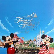 【中古】アニメ系CD ディズニー Treasures of Fantasy Dreams & Adventures
