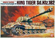 【中古】プラモデル 1/24 ドイツ6号重戦車 キングタイガー 「ビッグタンクコレクション」 [0047359]