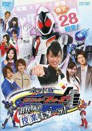 中古 特撮DVD ネット版 仮面ライダーフォーゼ 海外限定 上質 みんなで授業キターッ