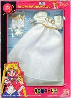 【中古】ドールアクセサリー 月の国のドレス 「美少女戦士セーラームーンR」