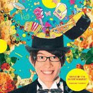 【中古】アニメ系CD 豊永利行 / MUSIC OF THE ENTERTAINMENT[初回限定盤]