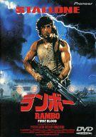 日本正規品 中古 洋画DVD ランボー '82米 パイオニア 人気ブレゼント!