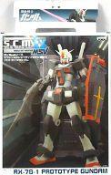 【中古】フィギュア RX-78-1 プロトタイプガンダム 「機動戦士ガンダム」 スペシャルクリエイティブモデルMSV2【タイムセール】