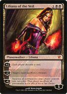 【中古】マジックザギャザリング/英語版/神話R/Innistrad(イニストラード)/黒 [神話R] : Liliana of the Veil/ヴェールのリリアナ