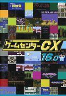 【中古】その他 レンタルアップDVD ゲームセンターCX 16.